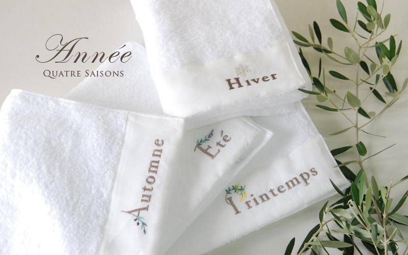 フランジュールの高級タオル、アネ。春夏秋冬を刺繍しました。