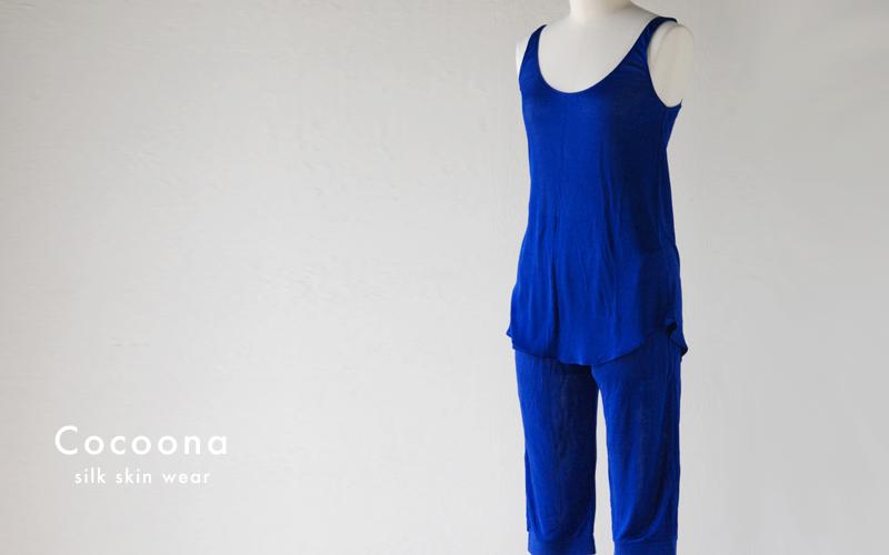 シルクの肌触りが気持ちいい、コクーナ(Cocoona)のスキンウェア。レギンス、キャミソール、ドレスなど。カジュアルスタイル、ドレスアップに。パジャマ代わりにもなります。