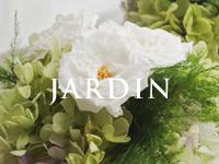 フランジュールのプリザーブドフラワー JARDINシリーズ。