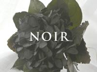 フランジュールのプリザーブドフラワー NOIRシリーズ。