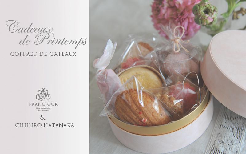お菓子研究科 畑中千弘先生が作る、この春季節にぴったりのお菓子