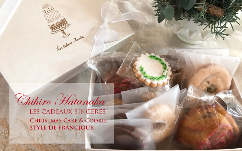 お菓子研究科 畑中千弘先生が作る、この季節にぴったりのお菓子