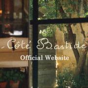 コテ バスティドのオフィシャルサイト