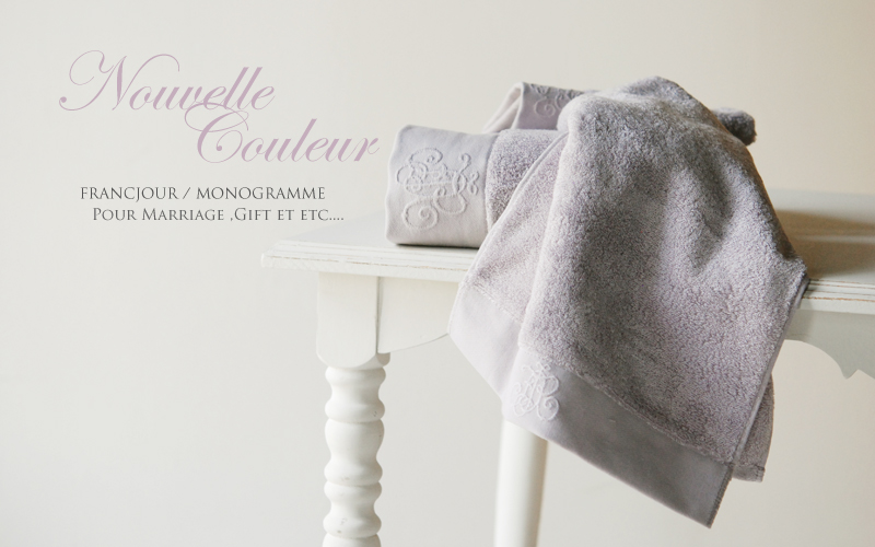 フランジュールの上質なタオル、モノグラム。