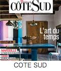 COTE SUD コテシュッド 南仏のインテリア雑誌
