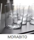 JACQUELINE MORABITO ジャクリーヌモラビトのキッチンアイテム、インテリアアイテム