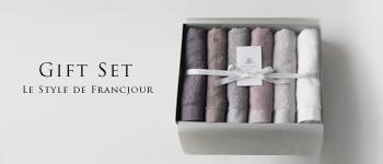 フランジュールのタオルギフトセット。冠婚葬祭、全てのシーンに対応する、上質でインテリアにもなる美しいタオル。引き出物、内祝い、ちょっとしたプレゼントにも。